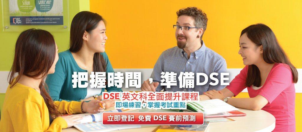 homeslider-DSE-1024-chi