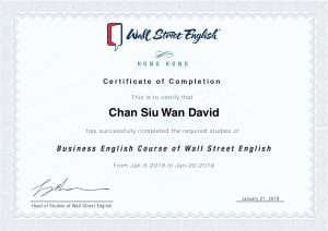 certificate_wall street english_Business English Course