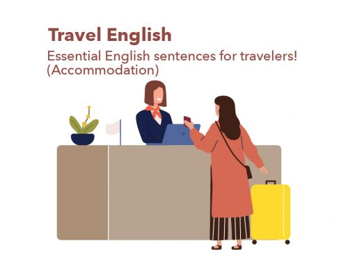 Travel English: Essential English sentences for travelers! (Accommodation)