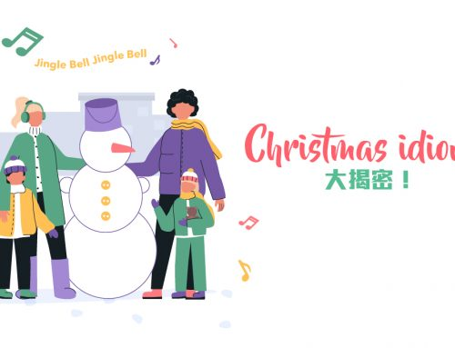 Jingle Bell Jingle Bell 就聽得多,Be there when bells on又喺咩意思?Christmas idioms 大揭密!