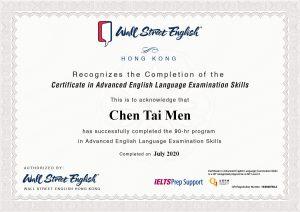 WSE Certificate IELTS