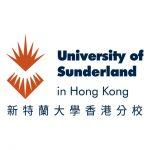 新特蘭大學香港分校 University of Sunderland
